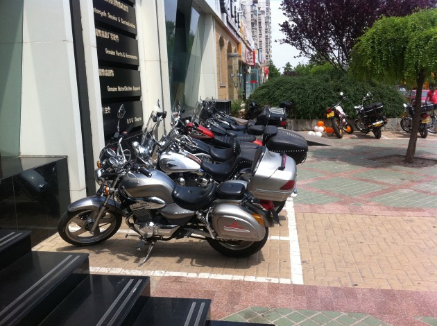 Harley Davidson Beijing